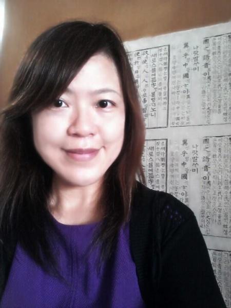 Portrait of Teacher 「Sana Ho」