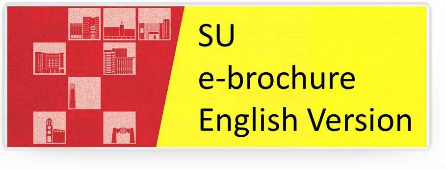 SU e-brochure English Version